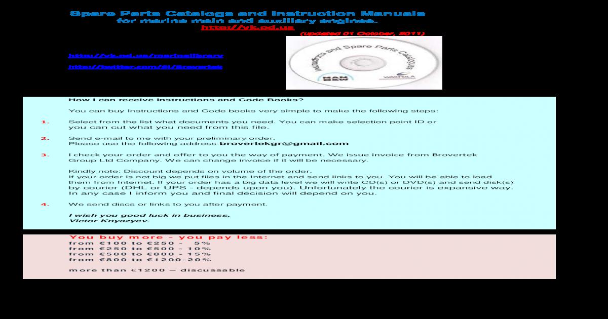 marine manuals pdf document