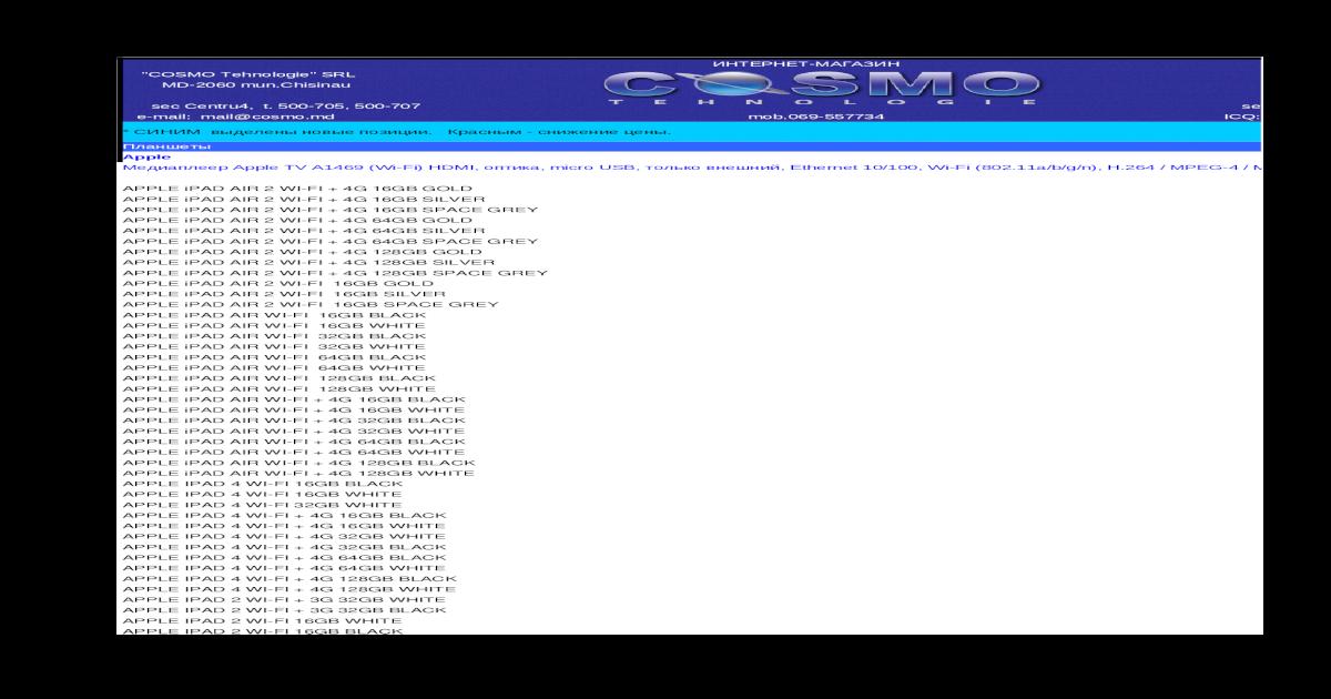 ASUS K551LB Qualcomm Atheros WLAN Download Driver