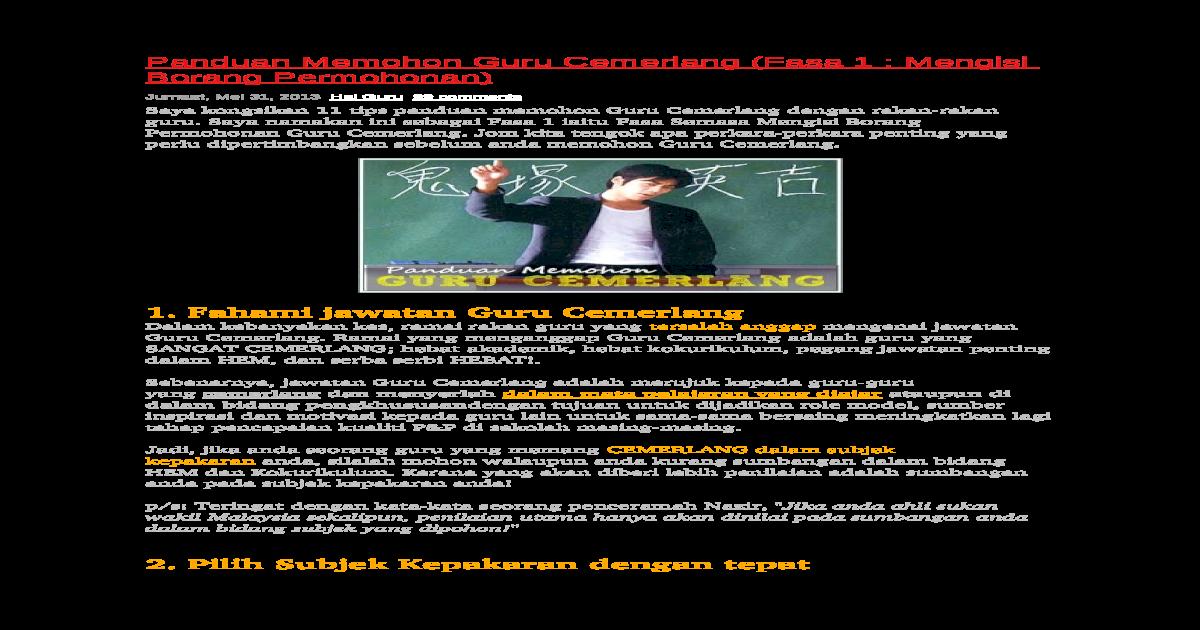 Panduan Memohon Guru Cemerlang Cara2 Docx Docx Document