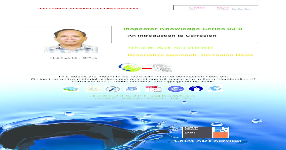 7579434 corrosion basic pdf document fandeluxe Images