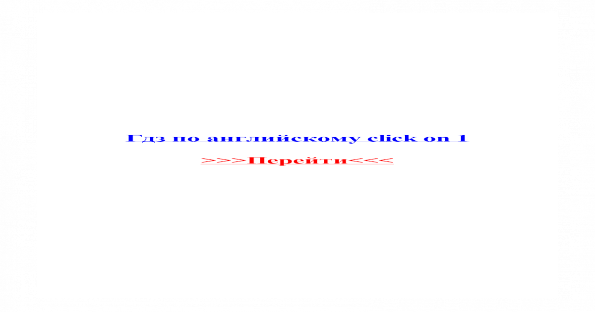 гдз click on 3 workbook teacher39s