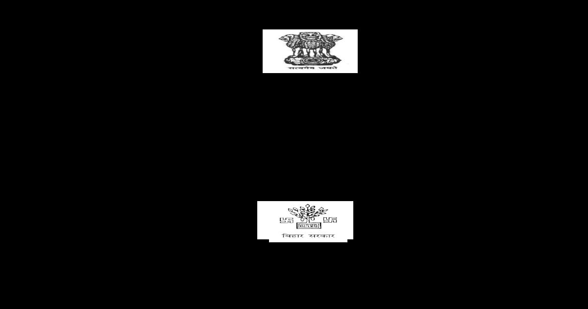 8aca817bd8b Government of of Bihar Finance Department Economic Survey ... 3.1  Introduction 80-80 ... Social Sectors 204-332 -  PDF Document