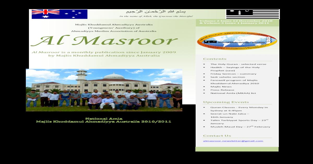 Al Masroor Dec 2010-Jan 2011 - [PDF Document]