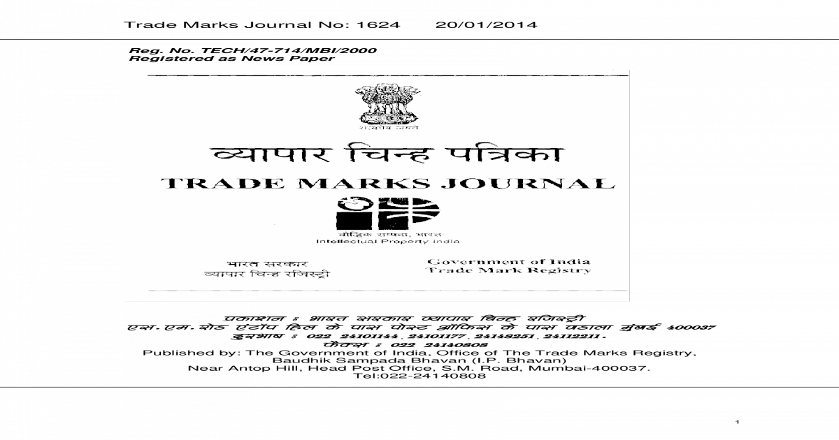 6571275bbde Trademark your Brand Name Trademark Registration Online TM SM Registration  in india Trademark Journal published by Indian Trademark Office dated 20  January ...