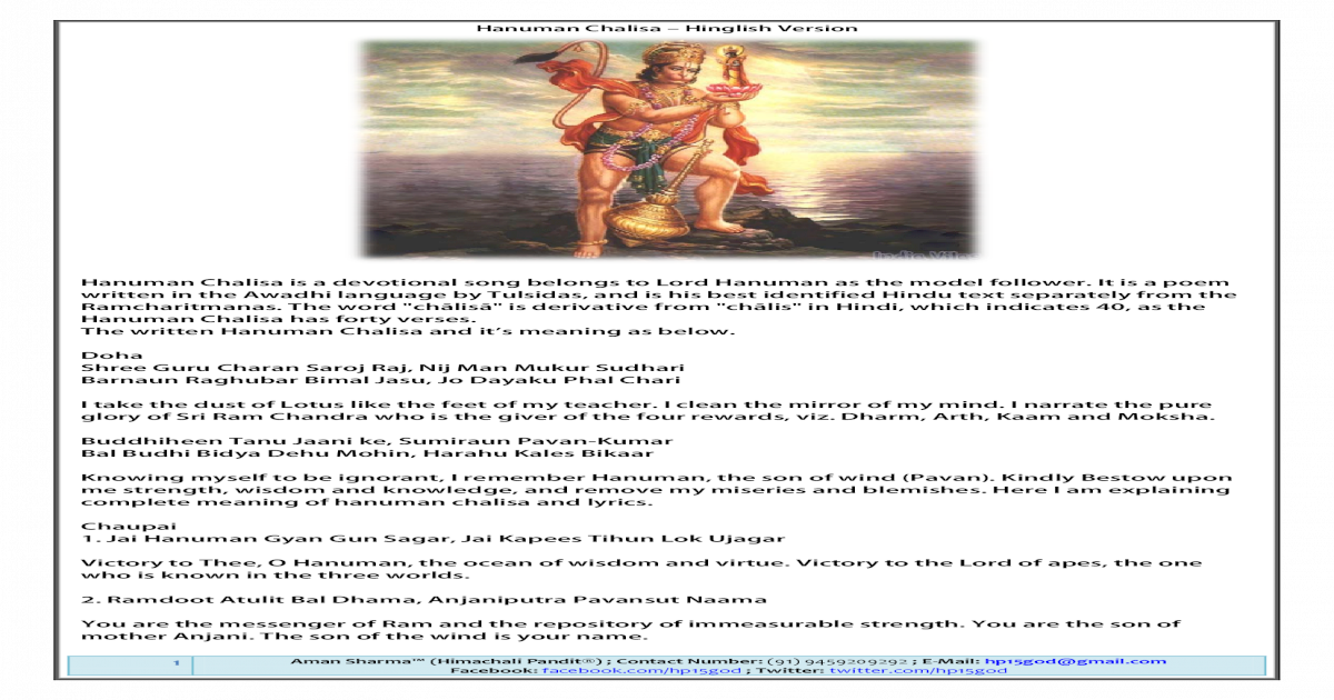Hanuman Chalisa Hinglish Version - [PDF Document]