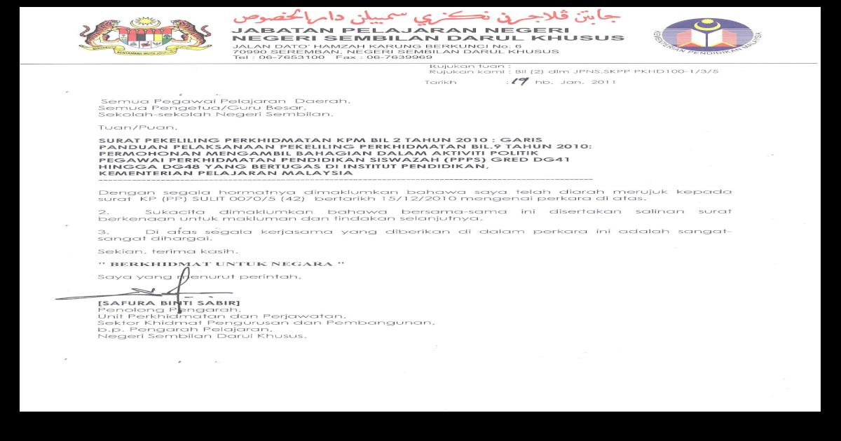 190111 Surat Pekeliling Perkhidmatan Kpm Bil 2 Garis Panduan Pelaksanaan Pekeliling Perkhidmatan Bil 9 Tahun 2010 Permohonan Mengambil Bahagian Dalam Aktiviti Politik Ppps Dg41 Hingga Dg48 Yg Bertugas Di Institut Kpm Pdf Pdf Document