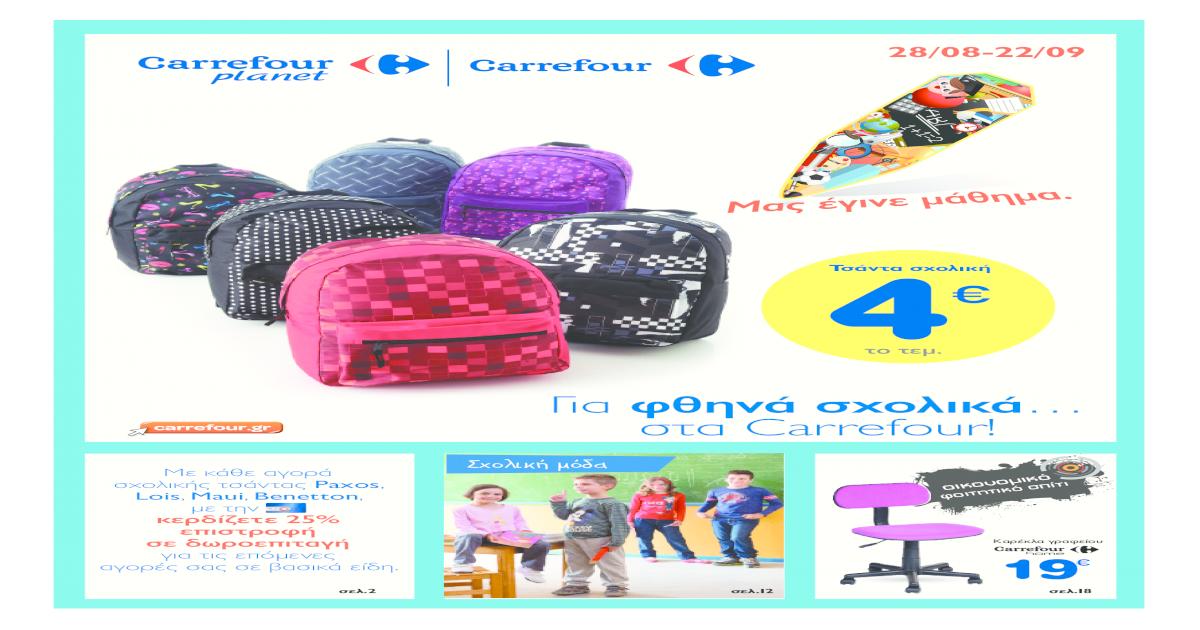 986ba9ddd8 Carrefour! -  PDF Document