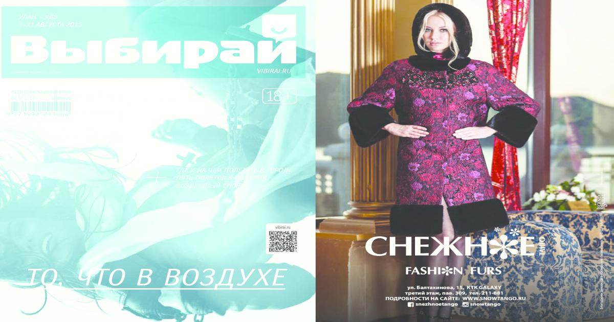 Dokuments rencredit ru привет мир кэшбэк сбербанк