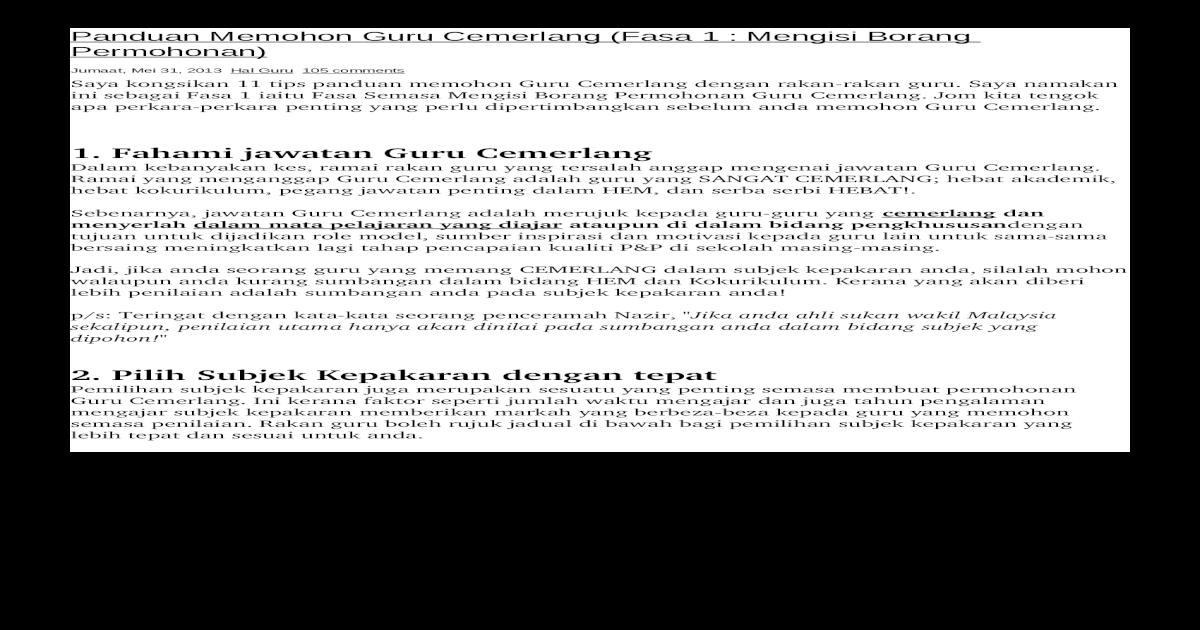 Panduan Memohon Guru Cemerlang Docx Document