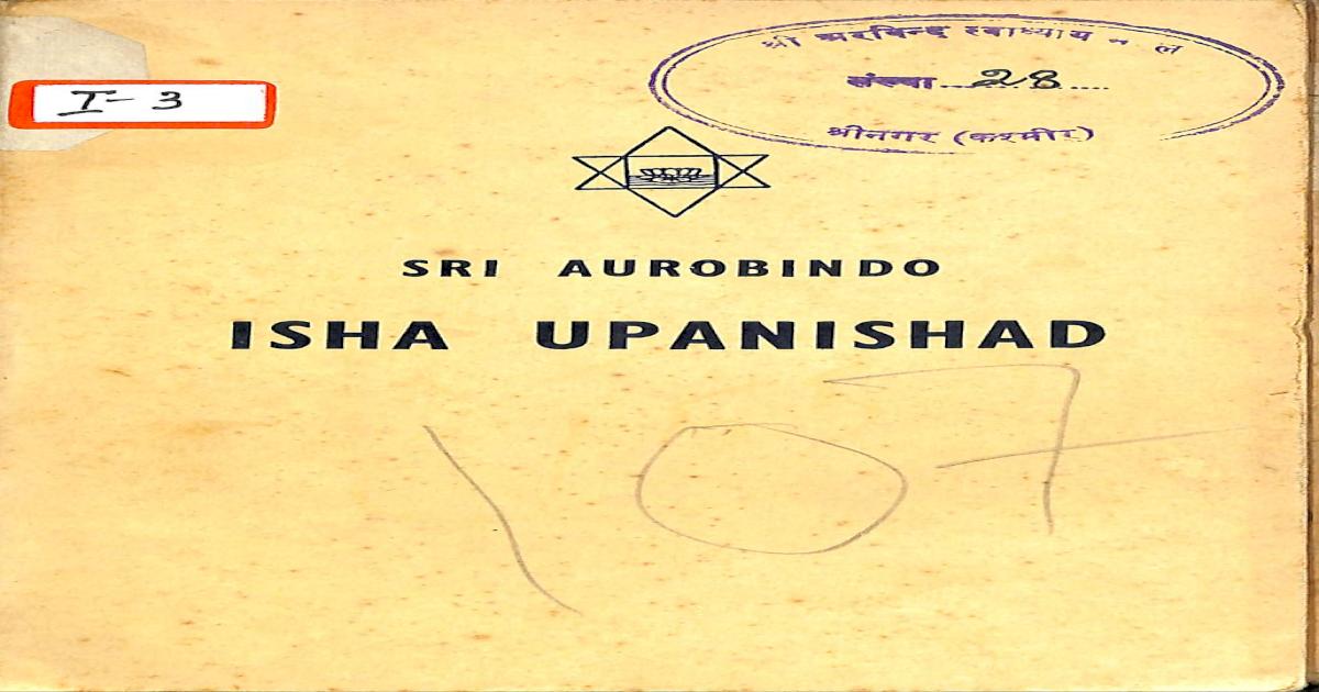 Isha Upanishad Pdf