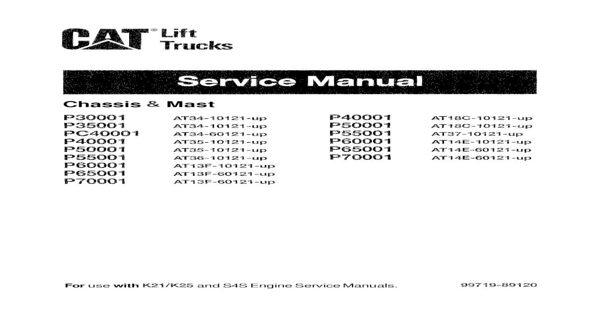 CAT Lift Trucks Service Manual - [PDF Document]