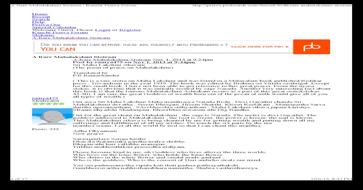 A Rare Mahalakshmi Stotram | Kanchi Periva Forum - [PDF
