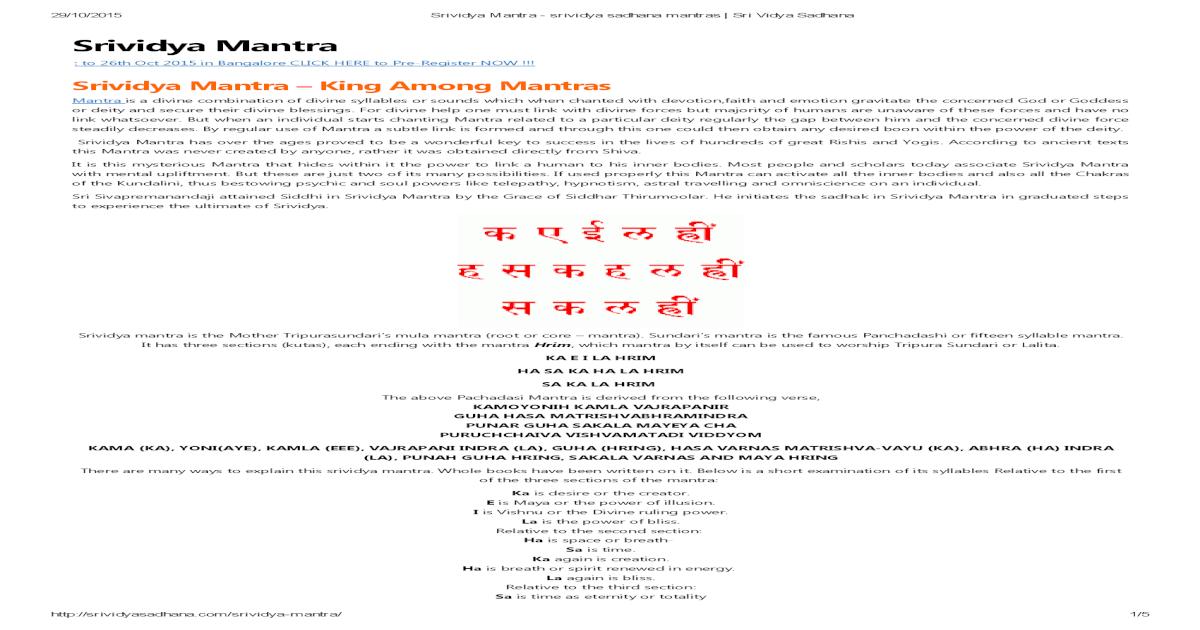 Aim Mantra Siddhi