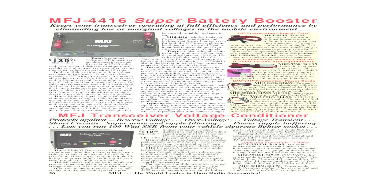 MFJ-5538 DC power cable for HF mobiles 4-pin