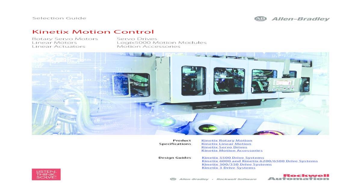 Motion - Kinetix Selection Guide - [PDF Document]