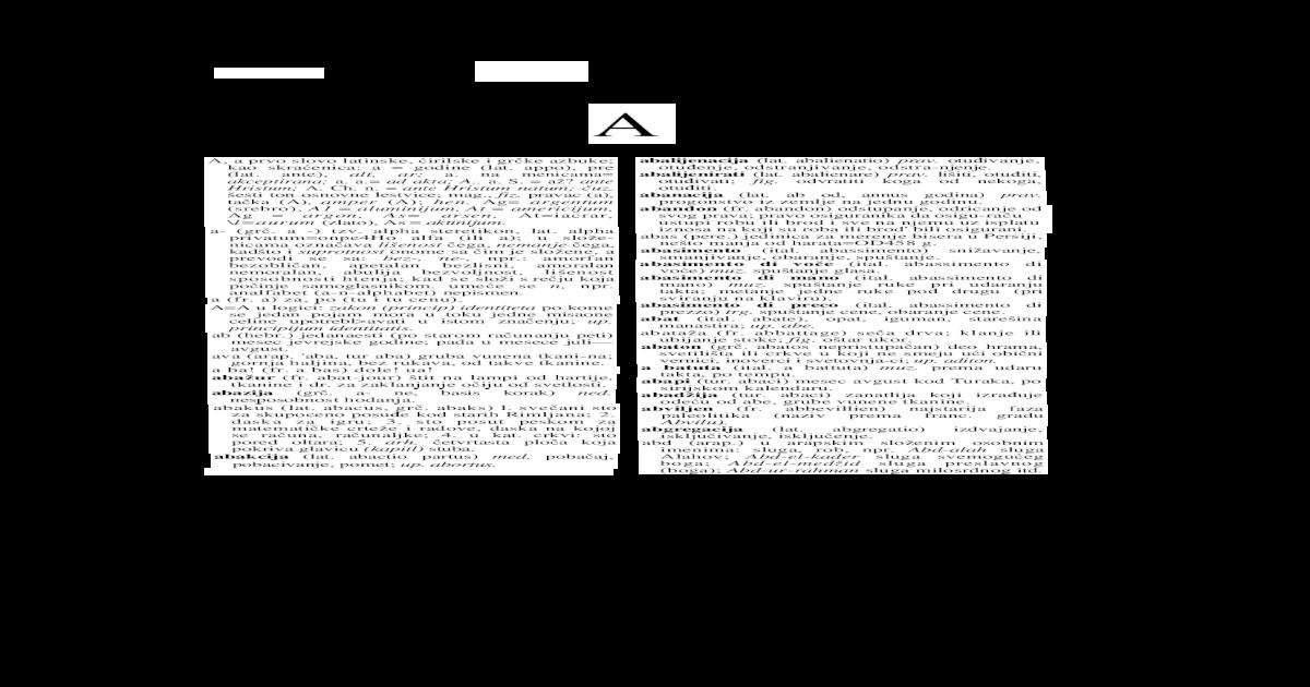 Ogledni profili za datiranje uk
