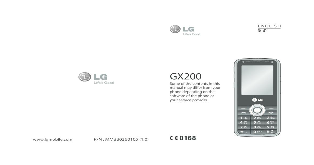 software celular lg gx200