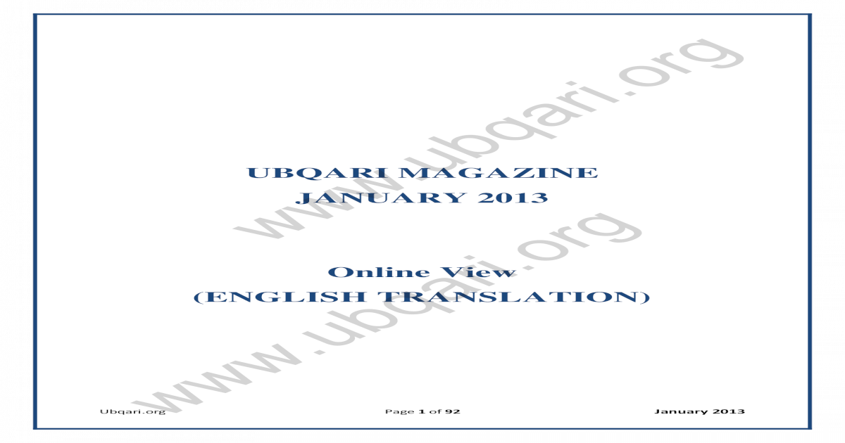 Ubqari January Magazine 2013 (ENG) - [PDF Document]