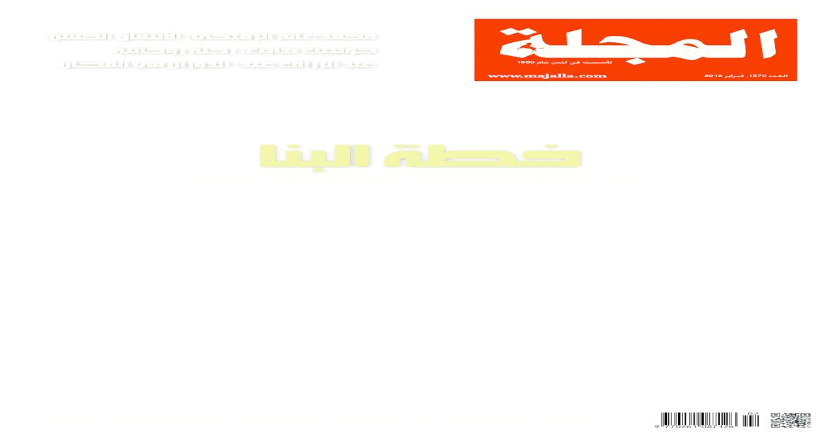 ea808efd5 1980 1570 2012 - [PDF Document]