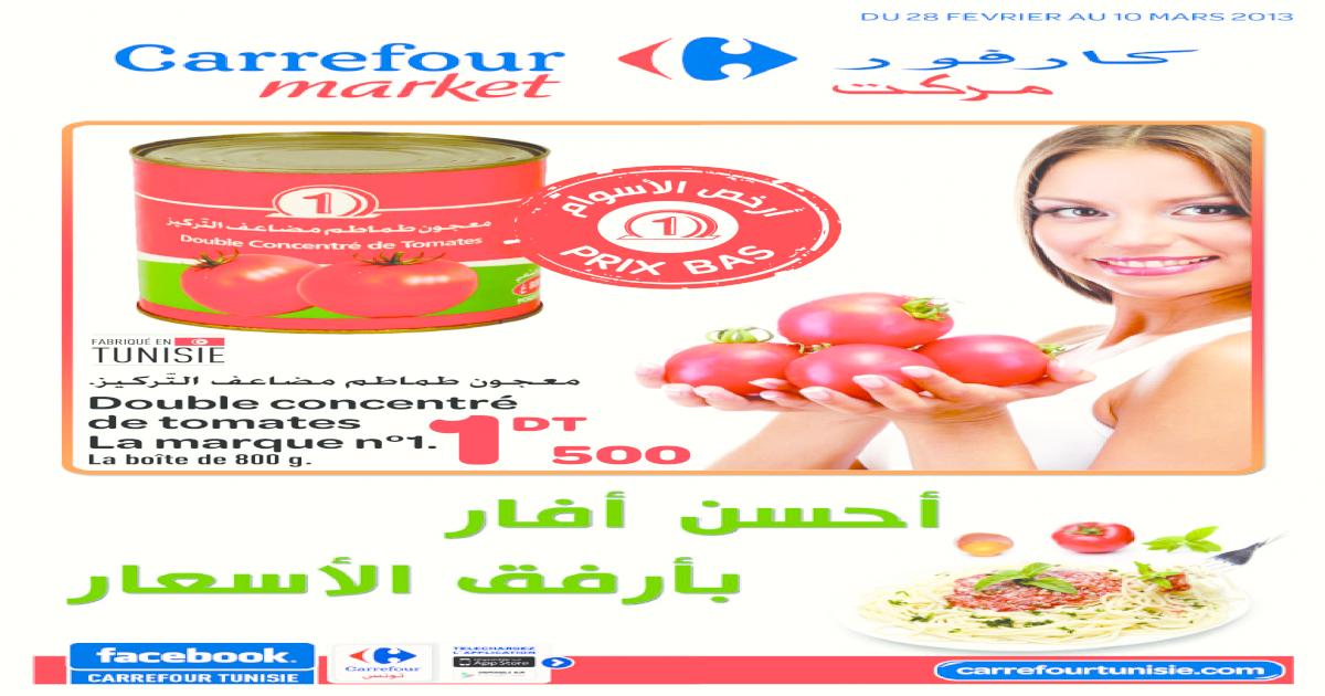 Catalogue Carrefour Market Promotions Pdf Document