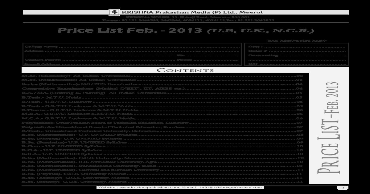 Price List 2012-13 (U P , U K  & NCR) - [PDF Document]