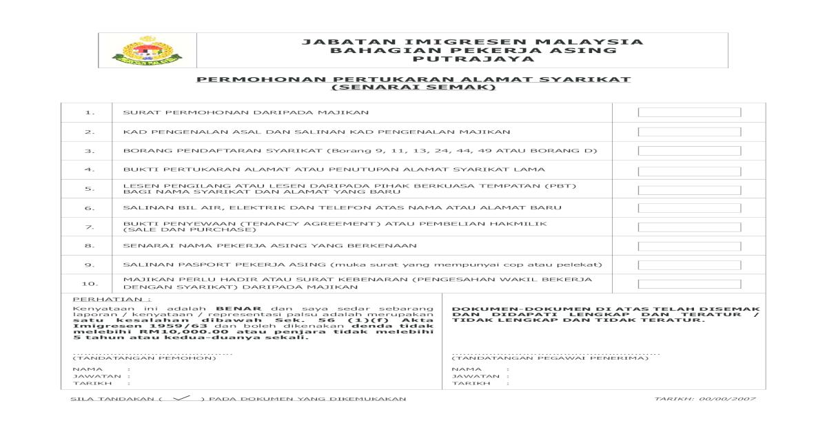 Permohonan Pertukaran Alamat Syarikat Senarai Imigresen Malaysia