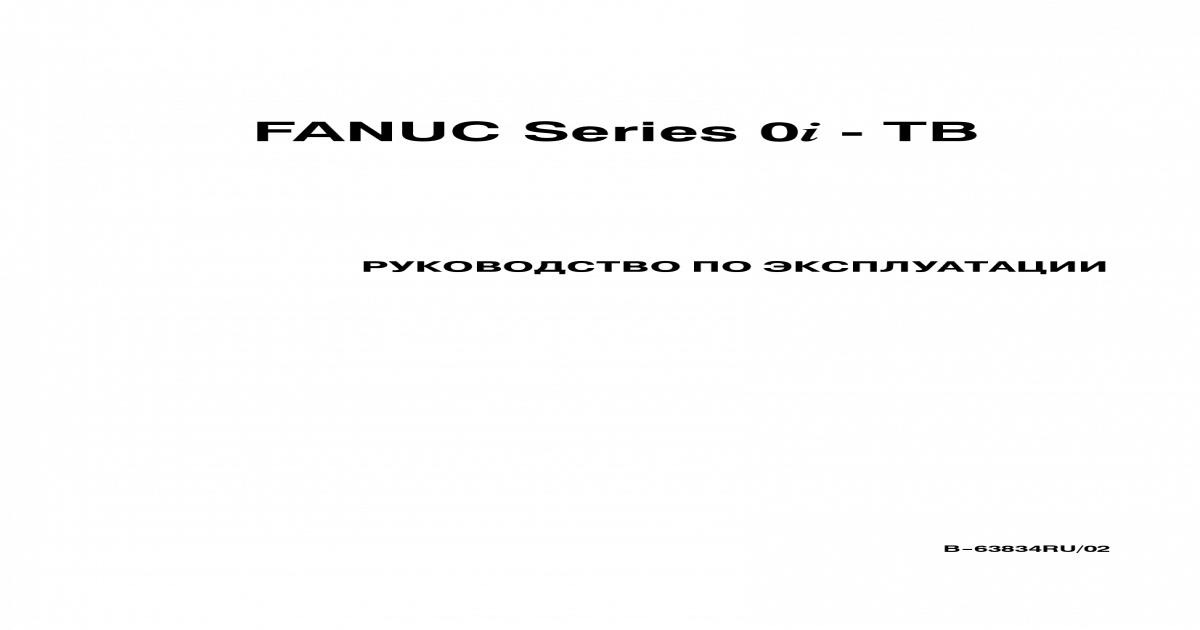 FANUC Series 0i - ogt- m-3 2 1      - [PDF Document]