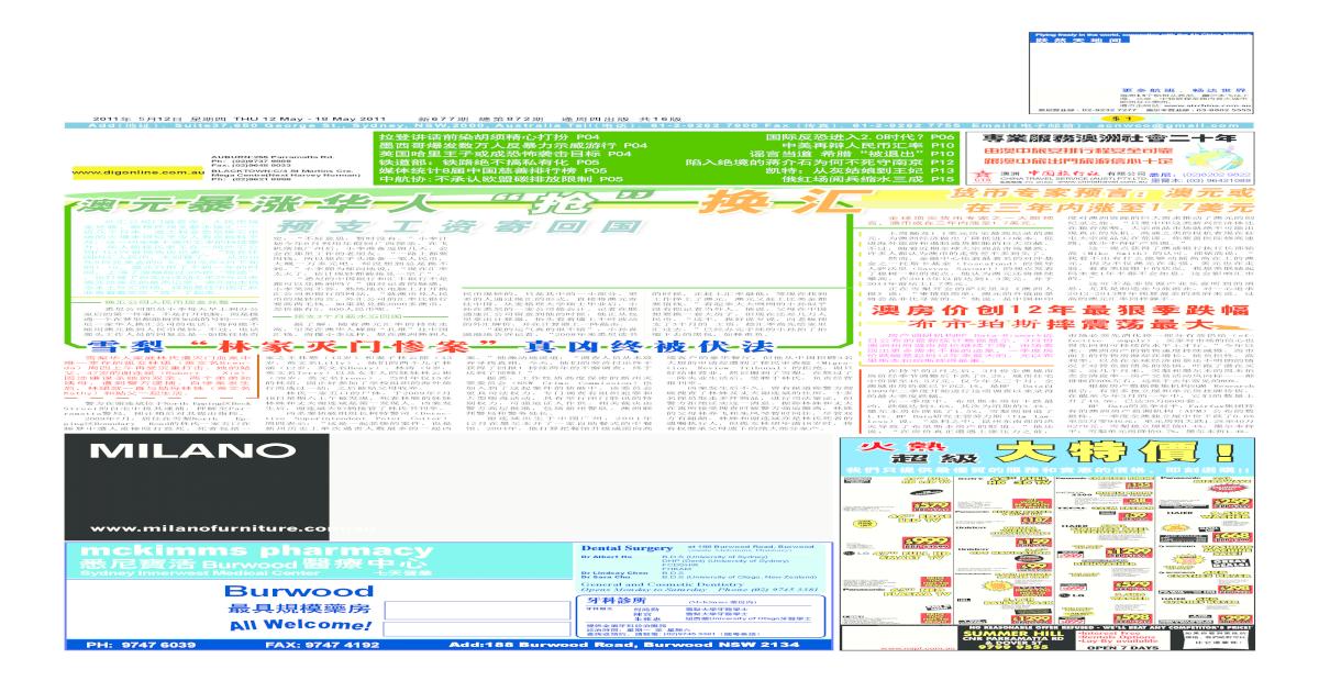 2011 512 677 - [PDF Document]
