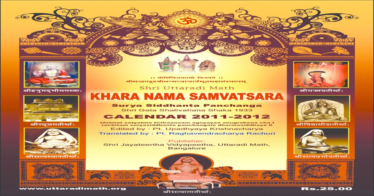 Uttaradi Math Khara Nama Sam Vat Sara Surya Siddhanta Eng