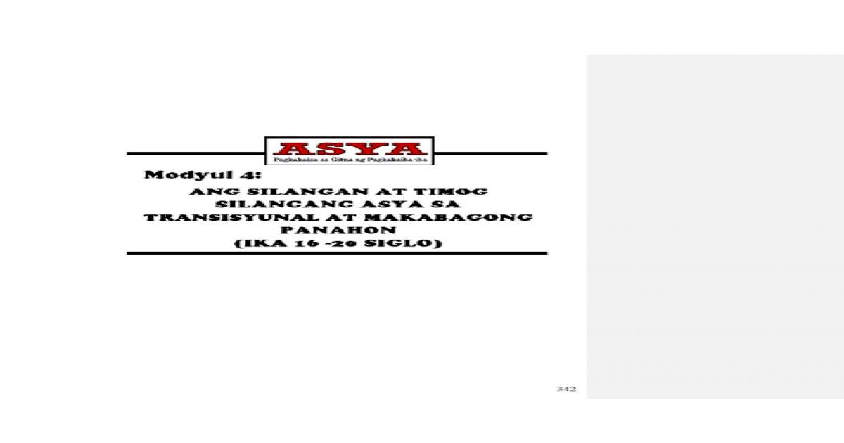 AP grade 8 - Module 4 - [PDF Document]