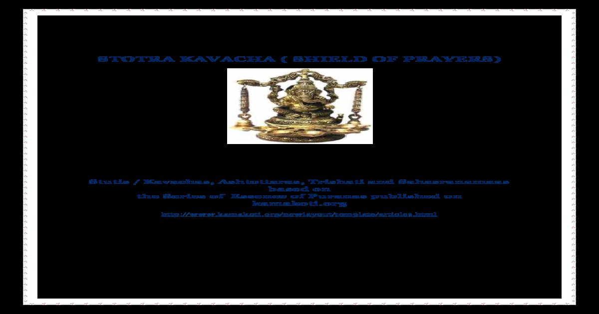 1 Pendent Gift Pendant Hindu Planet Griha Ketu Kethu Kawach