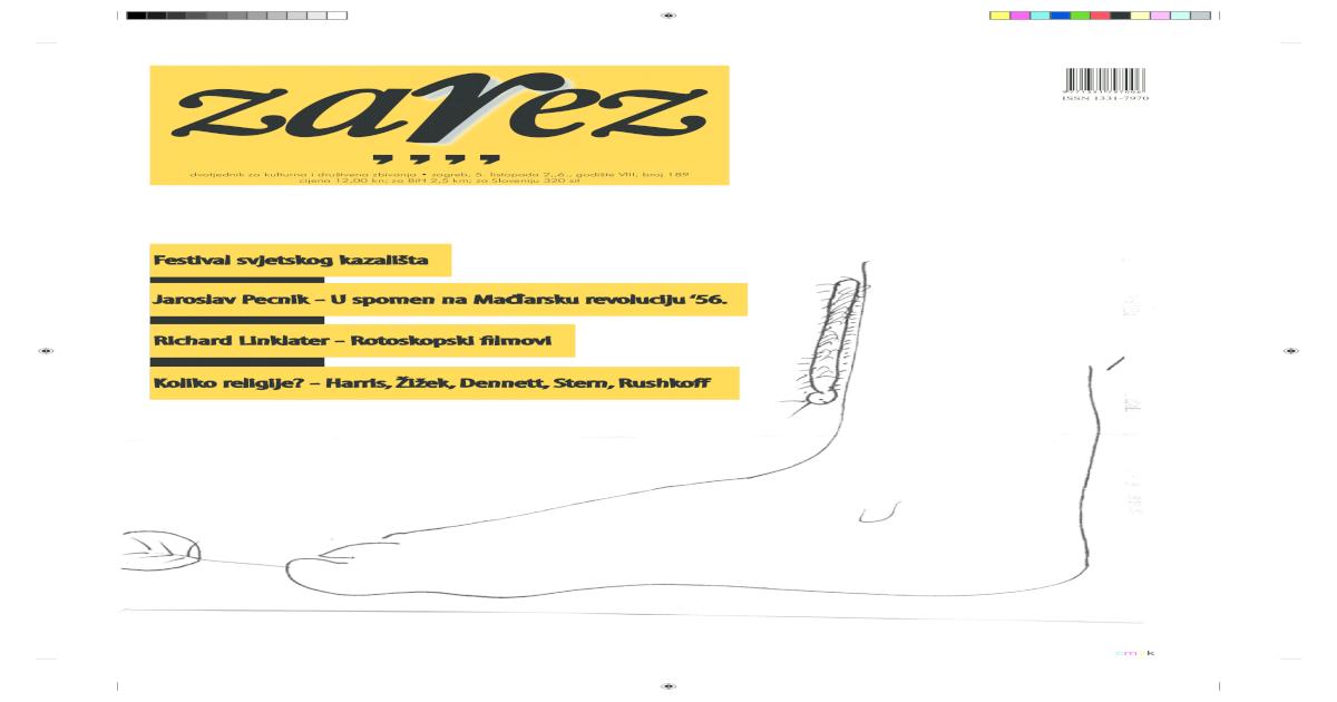 Posebno izdanje sadržava dva sustava numeracije stranica: i.