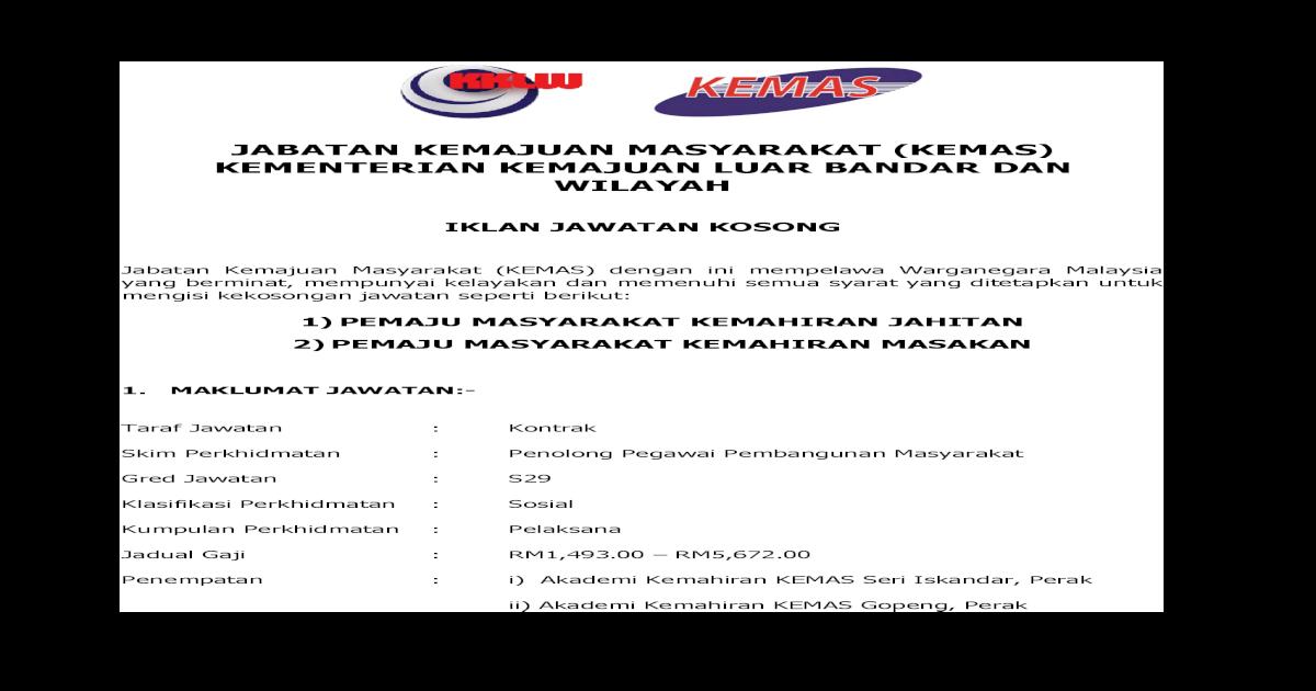 Jabatan Kemajuan Masyarakat Kemas 2 Syarat Lantikan A Warganegara Malaysia B Berumur Tidak Kurang Dari 21 Tahun Dan Tidak Melebihi 45 Tahun Pada Tarikh Tutup Iklan Jawatan Pdf Document