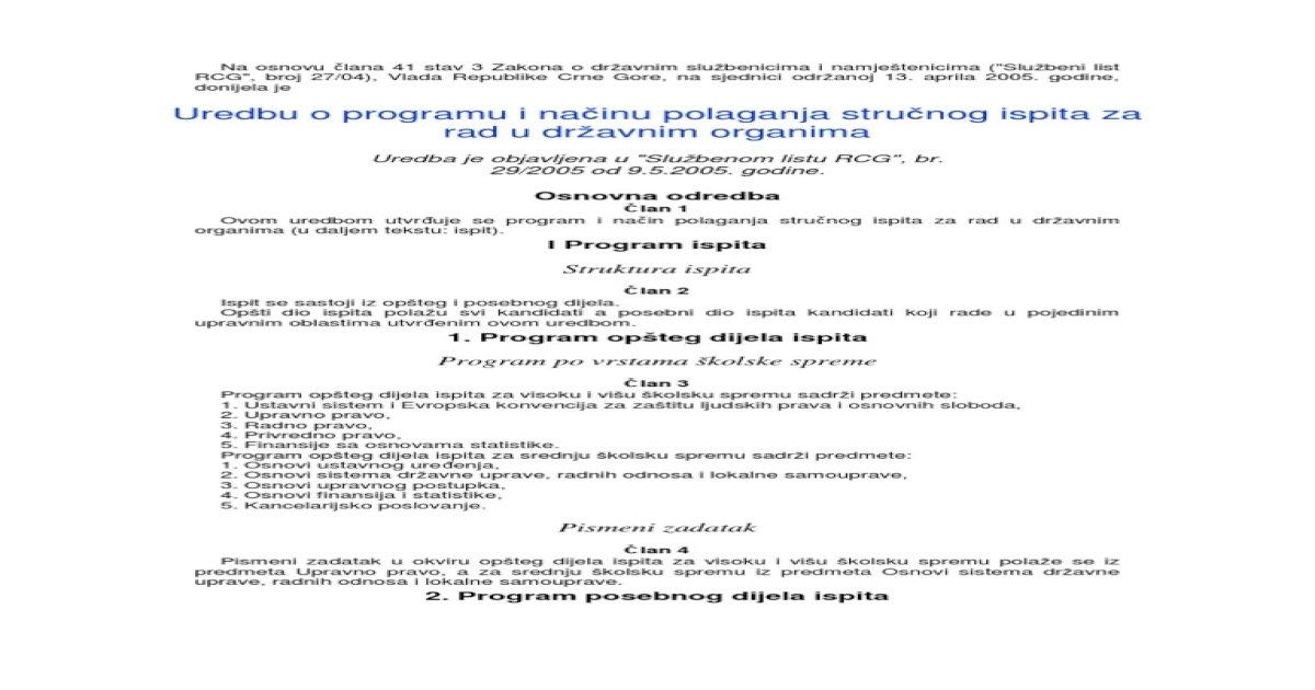 Web stranica za izviđače