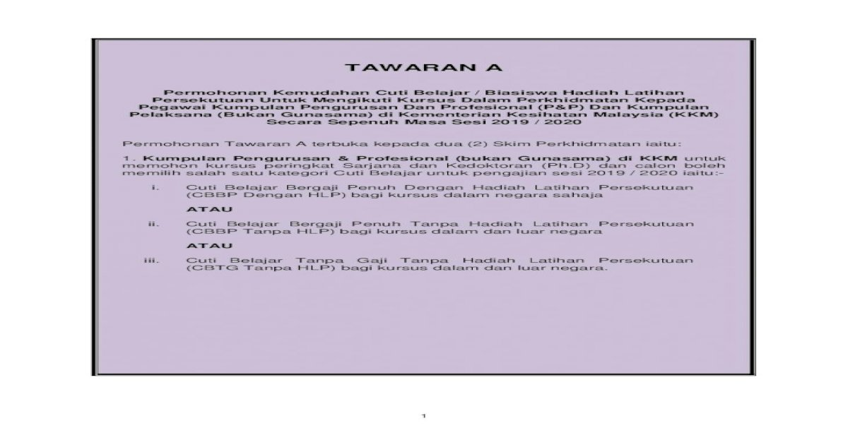 Tawaran A Ehlp Moh Gov A V3 Pdf 1 Tawaran A Permohonan Kemudahan Cuti Belajar Biasiswa Hadiah Pdf Document