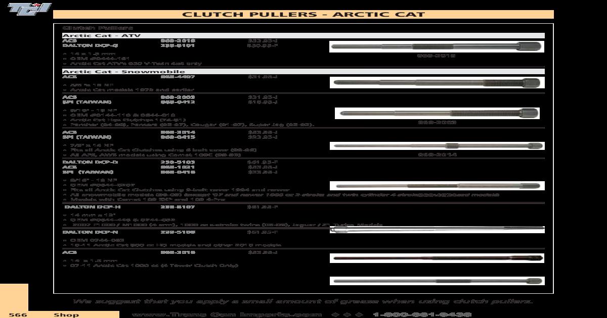 1997 1998 1999 2000 2001 Comet 108EXP Drive Clutch Yamaha Venture 500 XL