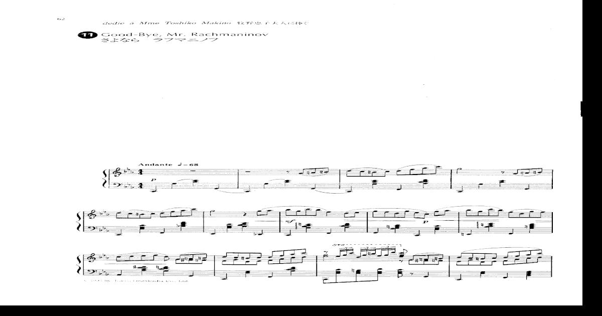 Goodbye sarajevo pdf free download windows 10