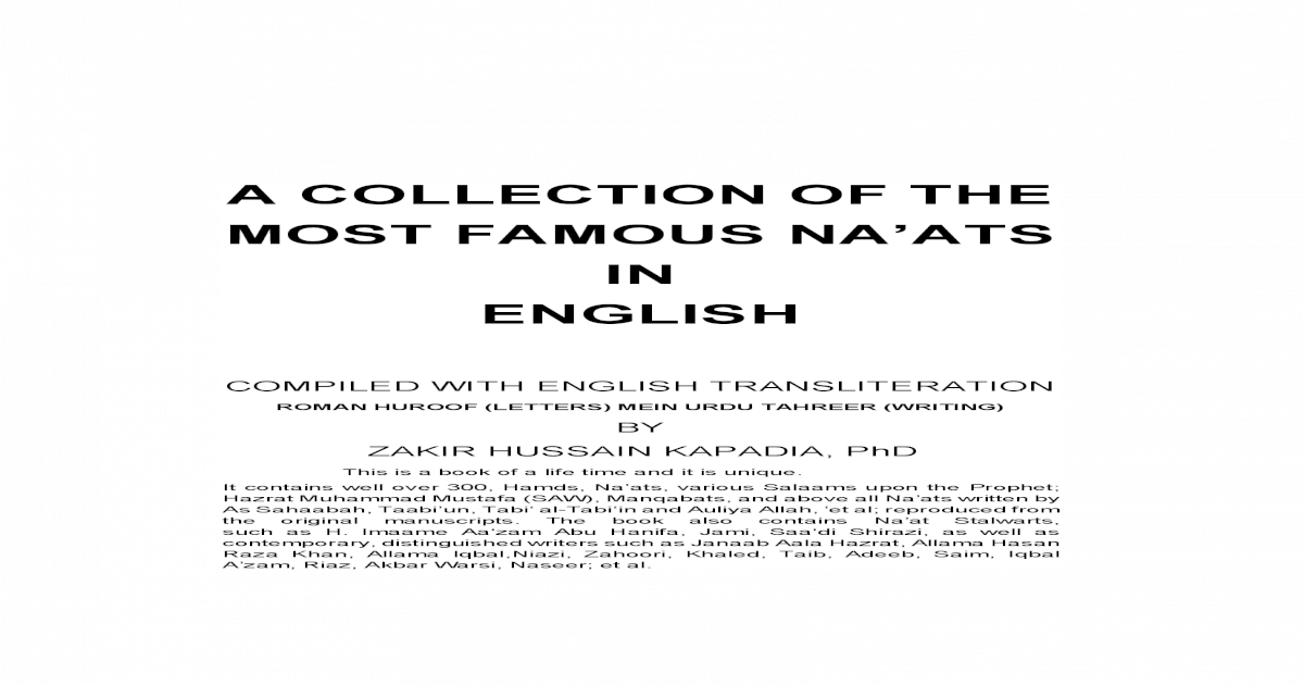A COLLECTION OF THE MOST FAMOUS NAATS OF NAATS pdfHAR WAQT