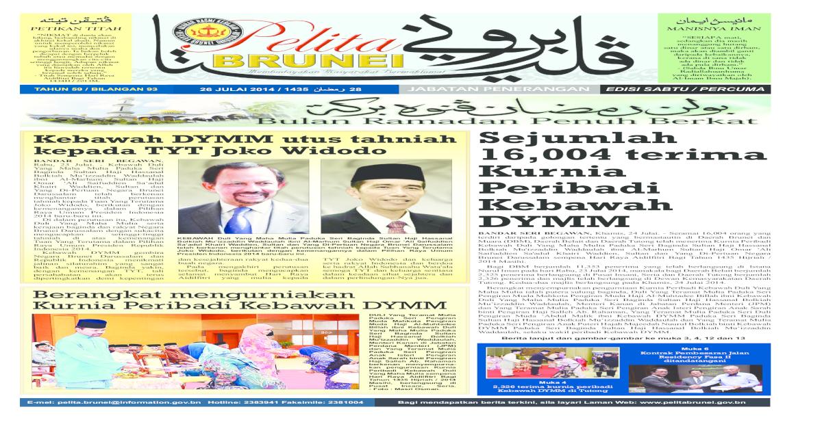 Gambar Hiasan Khemah Hari Sukan Sekolah  pelita brunei sabtu 26 julai 2014 pdf document