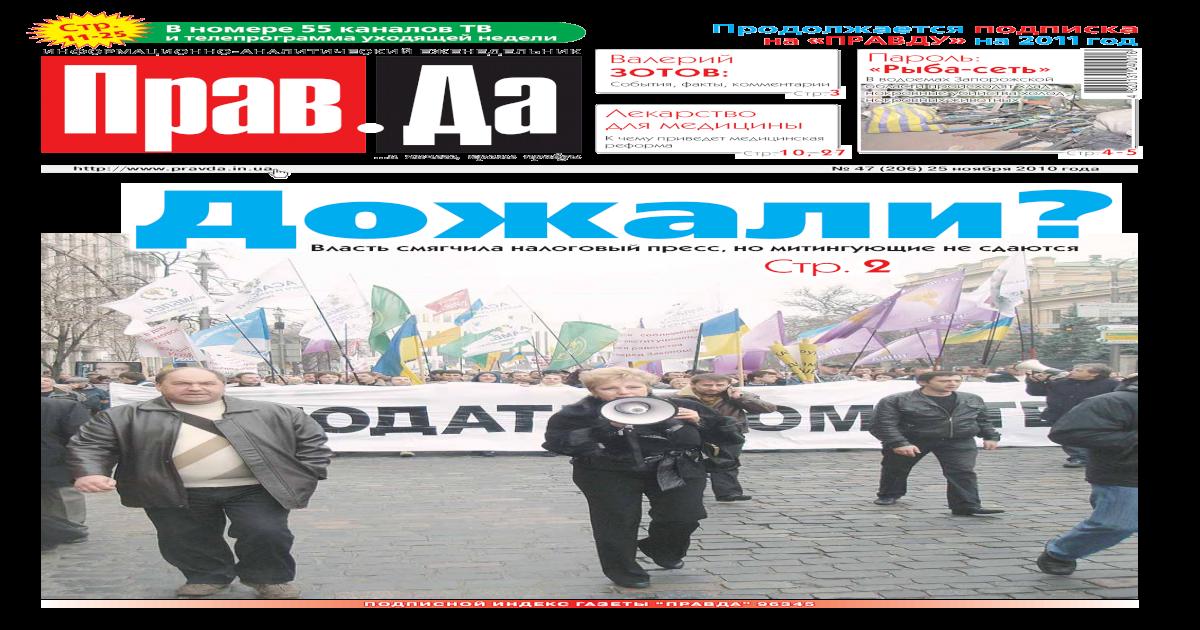 ходе имеет ли право газета выкладывать авторские фото отвлекся