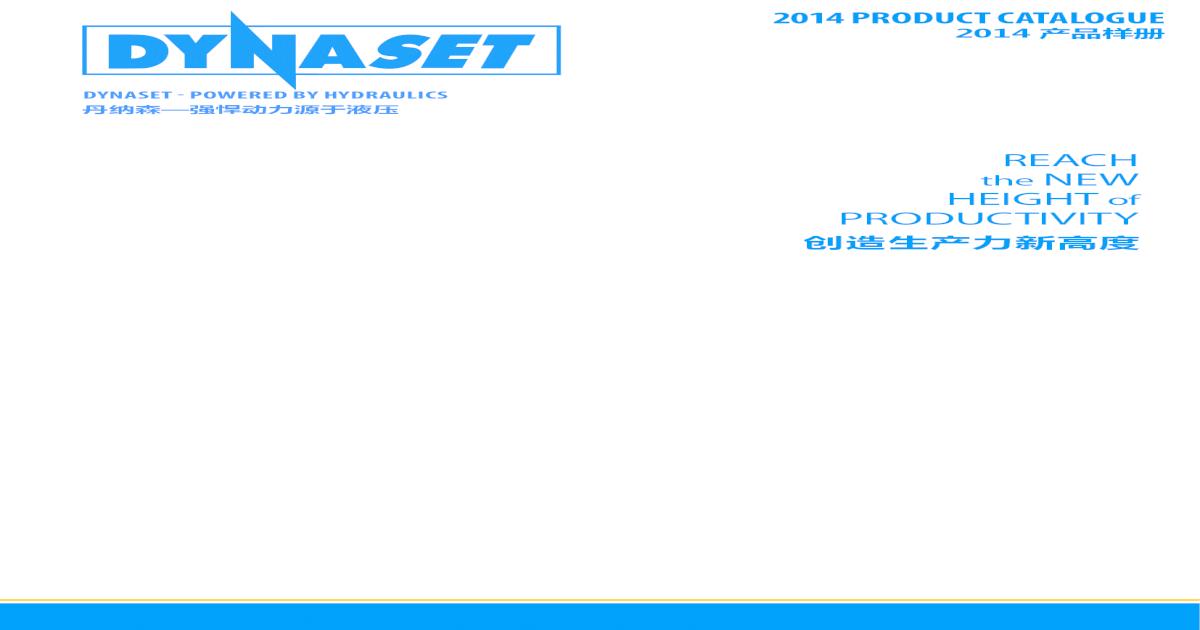 A-112 Power Drive V-Belt 1//2x114