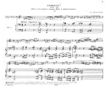 Albright sonata dissertation thesis on chickpea